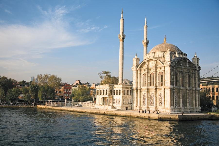 Four Seasons em Istambul